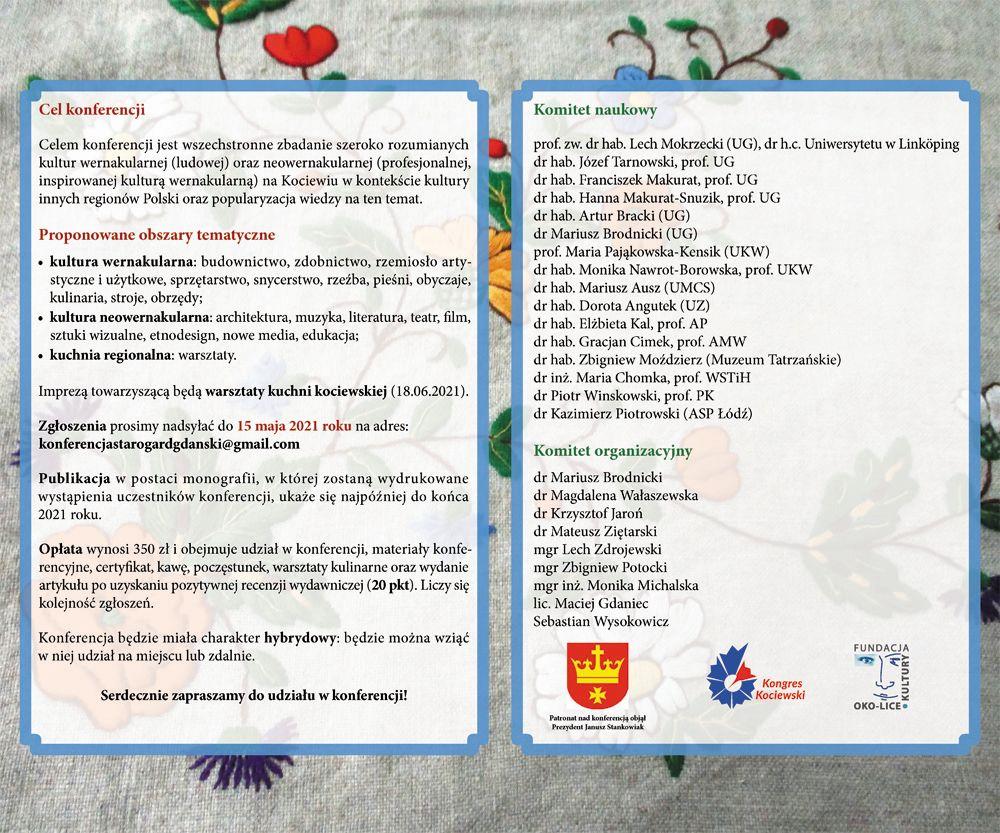Plakat - I Międzynarodowa Interdyscyplinarna Konferencja Naukowo-Metodyczna